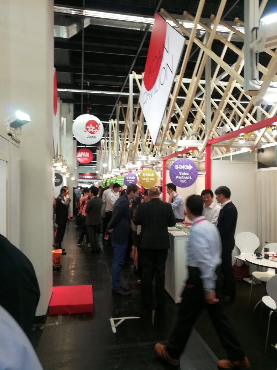 ANUGA 2017: Biennial Food Fair at Cologne Exhibition Fair Grounds (Koelnmesse), Cologne, Germany 42
